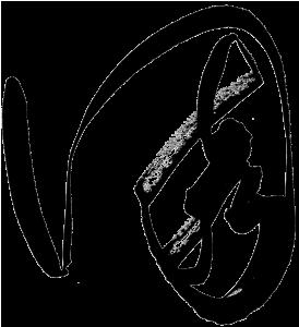 【デジタル素材】【筆文字】園